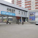 NEW!Открытие нового магазина мебели в Евробазаре-2