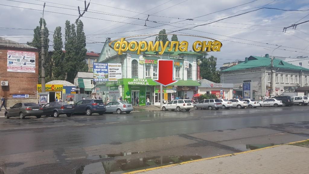г. Сумы, 1-ая Набережная улица р. Стрелки 6, 2 этаж